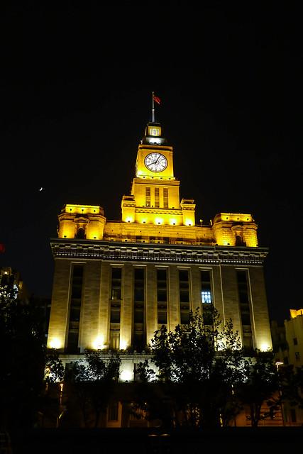 2014上海杭州D1-1190732