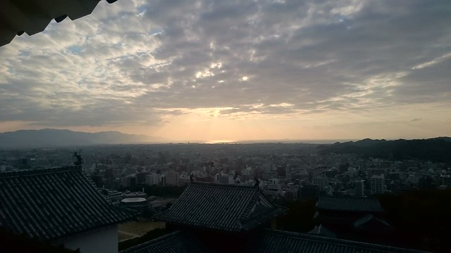 View from Matsuyama Castl