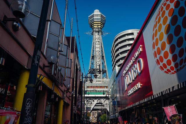 Osaka_Shinsekai_06