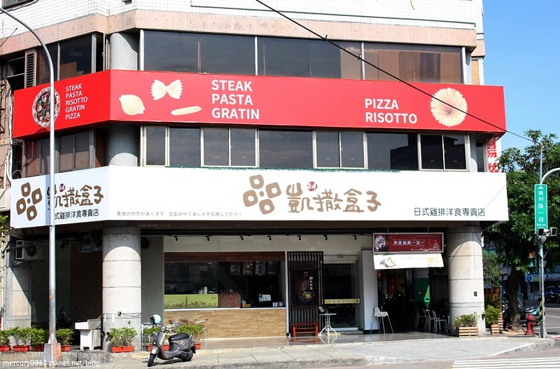 23827856873 1c5dd02359 b - 熱血採訪|台中西區【凱撒盒子CAESARBOX日式雞排洋食專賣店】