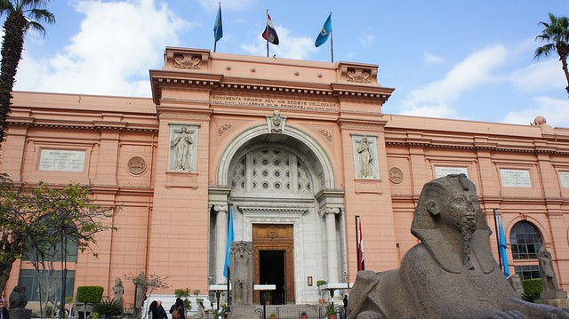 The Egyptian Museum Facade