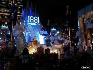 1881 hongkong tst 尖沙咀 2015 CIRCLEG 聖誕裝飾 (1)