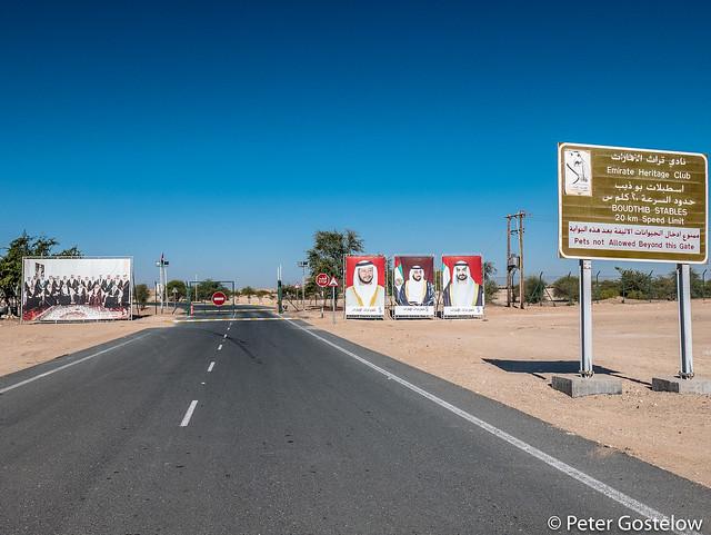 UAE back road
