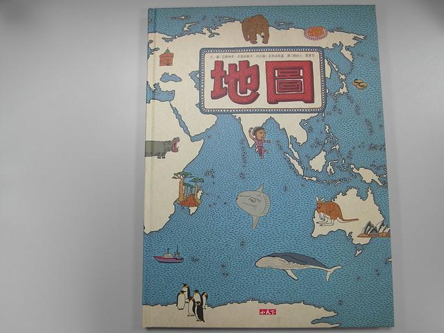 地圖!看到各地的代表物了嗎?@地圖(MAPS),小天下出版