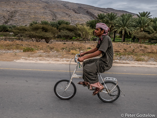 Omani cyclist