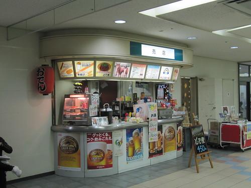 京都競馬場のコメタ