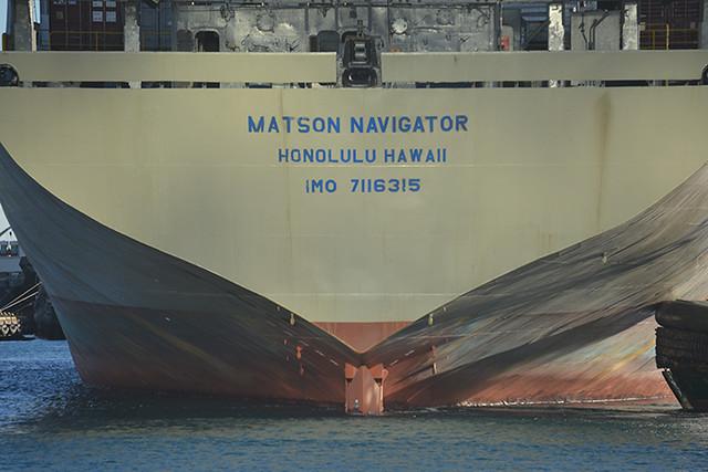 Matson Navigator stern detail