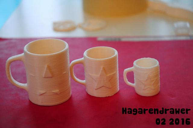 Bazar H&D [Imp.3D] Hé ! Ptite tête ! (p7) - Page 3 25197248095_f2c3dbce61_z