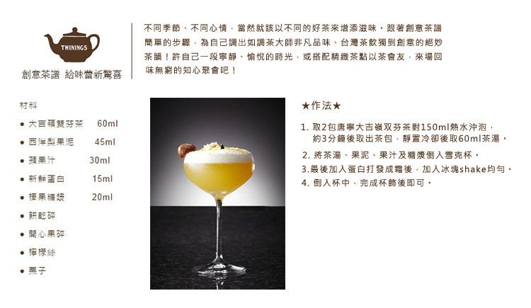 tea_menu-1