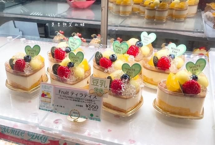 16 新宿高野 TAKANO 東京池袋西武百貨 水果蛋糕 草莓蛋糕