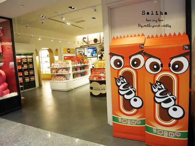 桃園一日遊景點八德宏亞巧克力共和國博物館 (2)