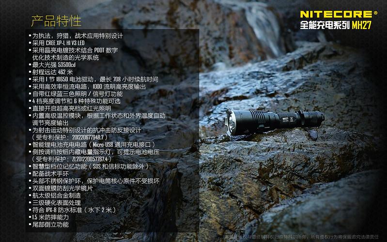 MH27_CN19