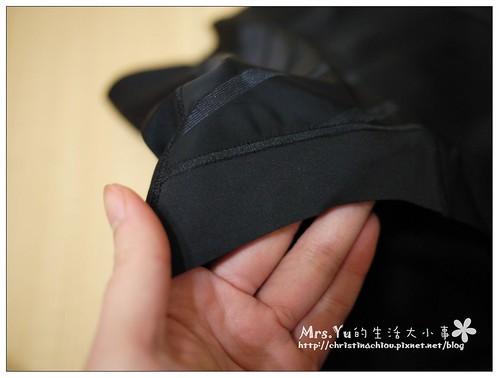 Mollifix超自我SLine挺胸塑身衣&翹臀平口褲