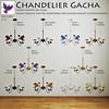 [ free bird ] Chandelier Gacha Key