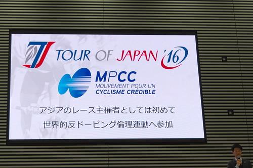 MPCCへの加入