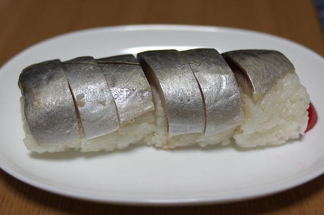 虎鯖棒すし_04