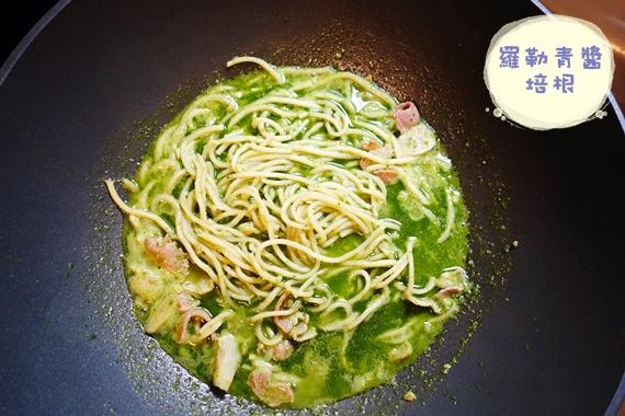 is pasta (9).JPG