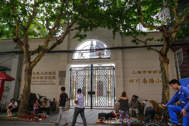 2014上海杭州D1-1190564