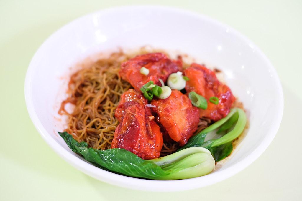 HK Wanton Noodle's Braised Soft Pork Ribs Noodles @ Ci Yuan Hawker Centre