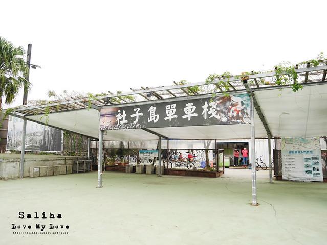 社子島溼地水鳥自行車道