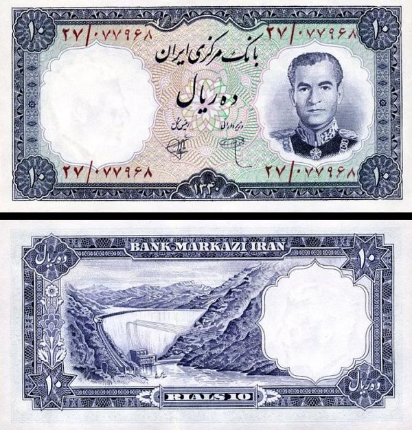10 Rialov Irán 1961, P71 UNC