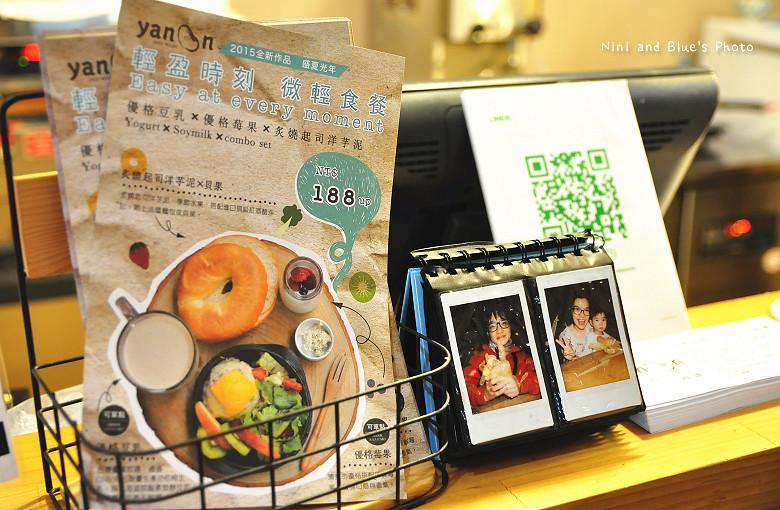 台中早午餐耶濃豆漿24