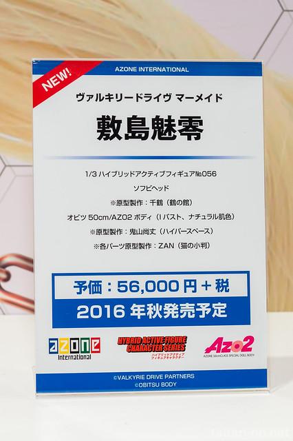 WF2016W-AZONE-DSC_6895