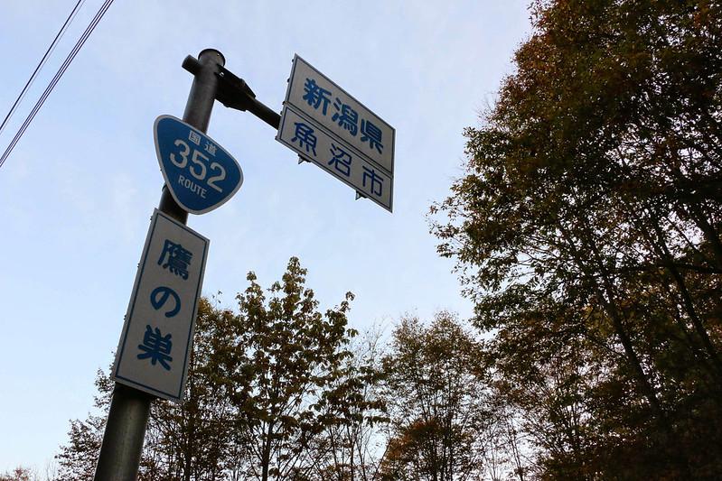 20141018-平ヶ岳-0018.jpg