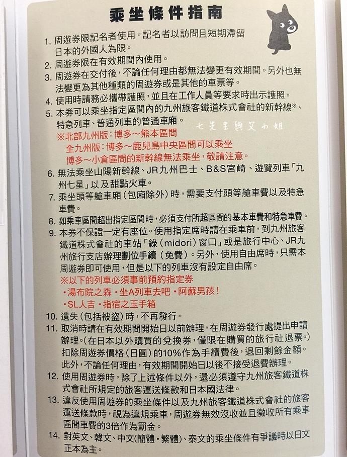 16 17 【日本九州】JR特急 由布院之森(ゆふいんの森)-優雅復古風觀光列車,九州旅遊必搭~(內含JR九州鐵路周遊券/JR九州Pass分享)
