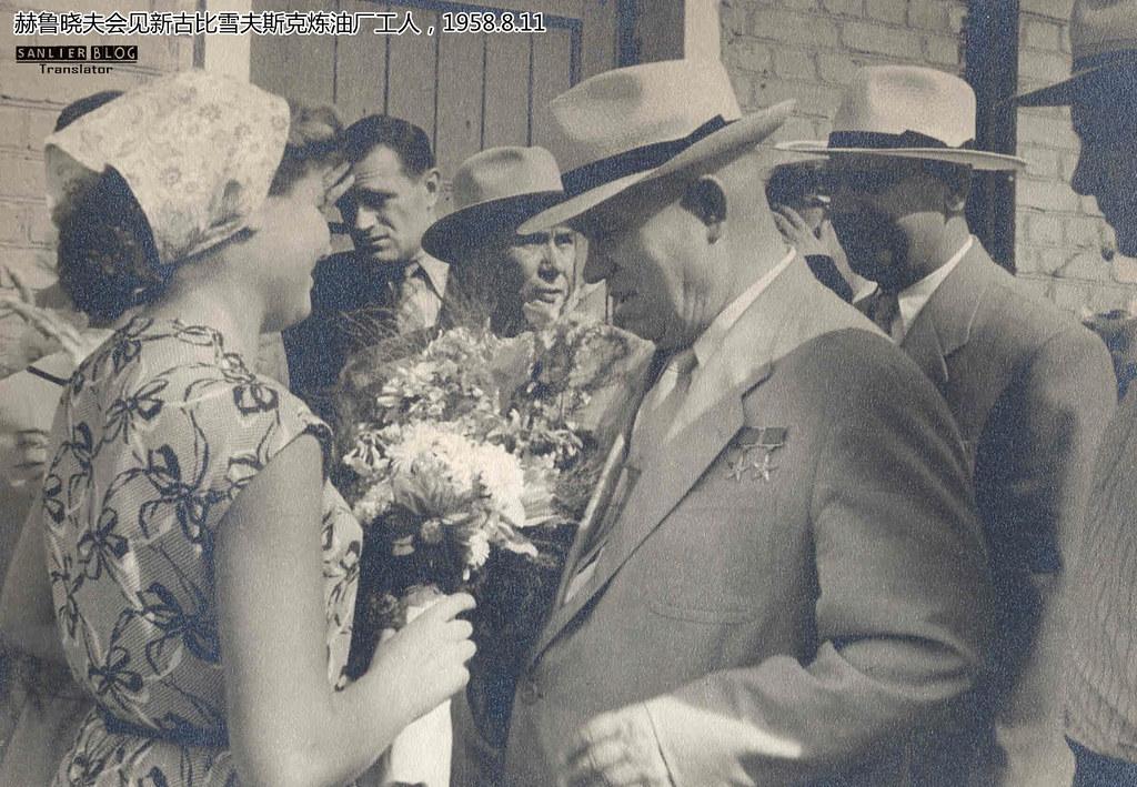 赫鲁晓夫1958视察古比雪夫州22