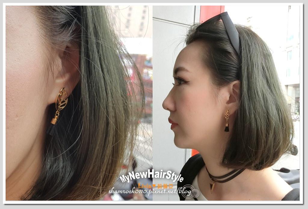 HappyHairTon短髮+墨綠色染髮 - 36