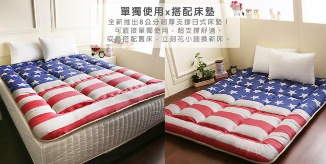 2-美國國旗