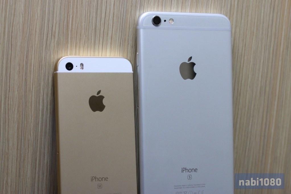 iPhone SE15