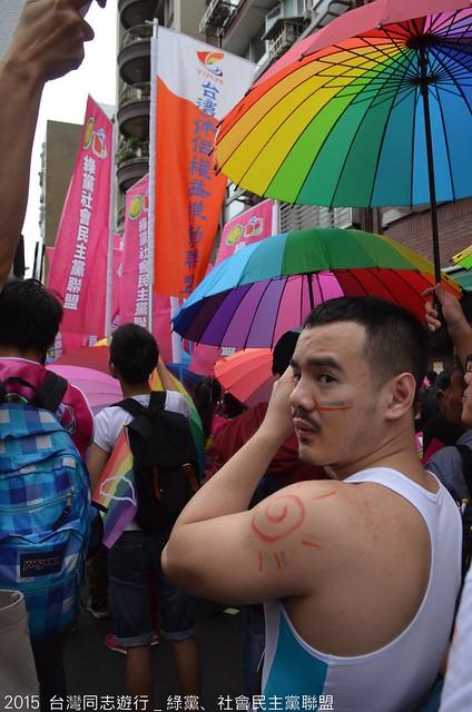 2015 台北同志遊行 - 年齡不設限 Taipei LGBTQS+ Pride