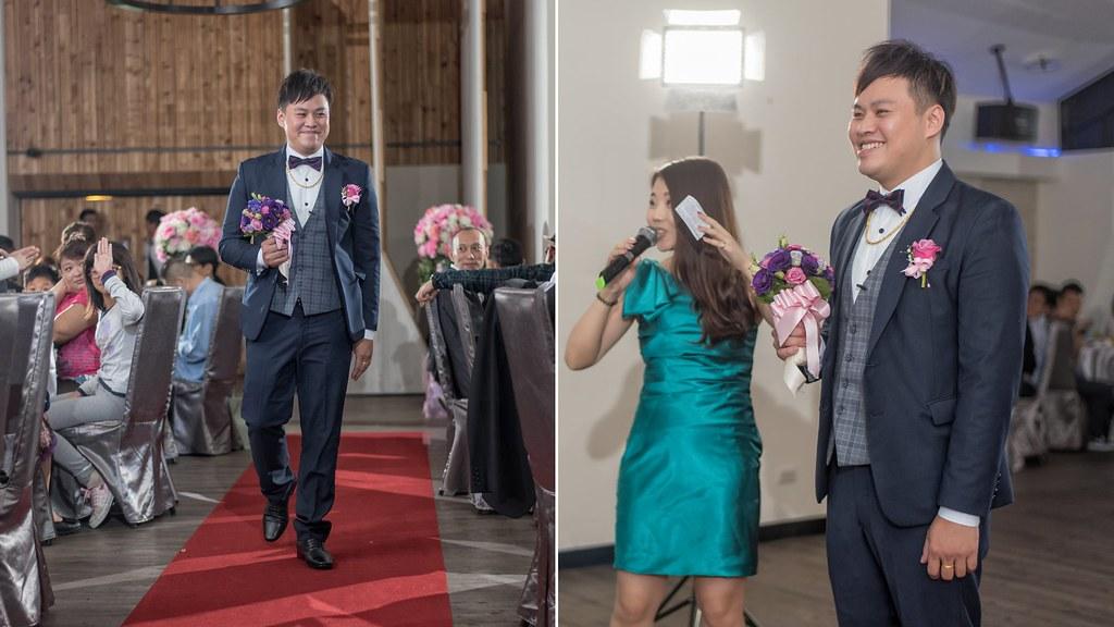 婚攝樂高-婚禮紀錄-055