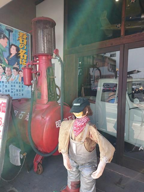 Takayama showa-kan museum 01