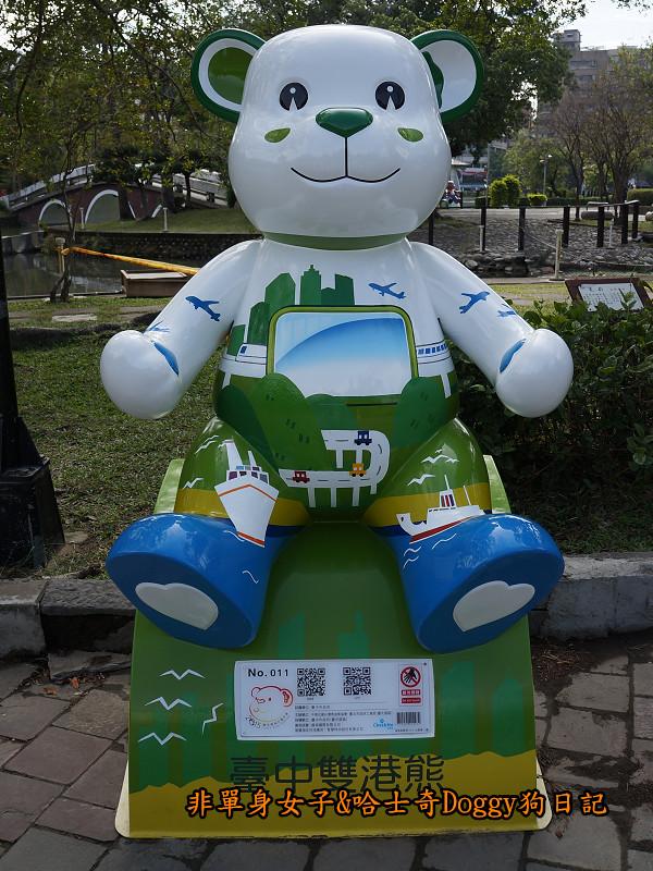 台中公園泰迪熊樂活熊嘉年華08