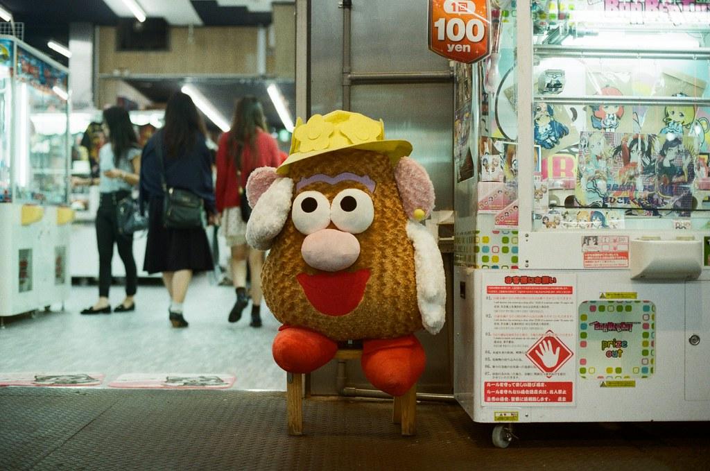 寺町通 京都 Kyoto 2015/09/26 寺町通,馬鈴薯!  Nikon FM2 Nikon AI Nikkor 50mm f/1.4S Kodak ColorPlus ISO200 0985-0006 Photo by Toomore