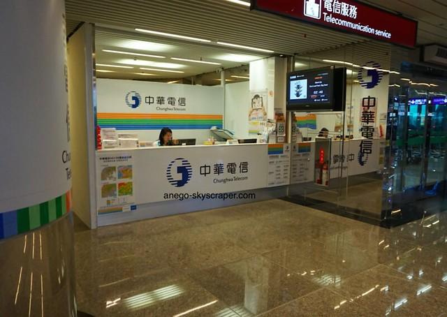 桃園空港 ここにも中華電信!