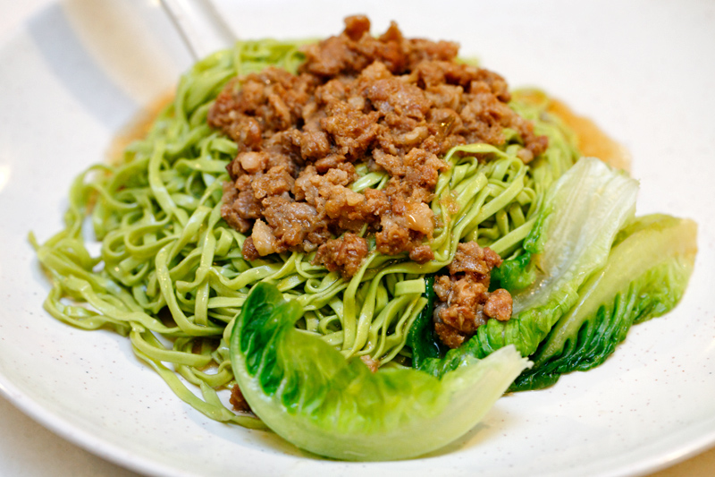Minced Pork Spinach Noodle