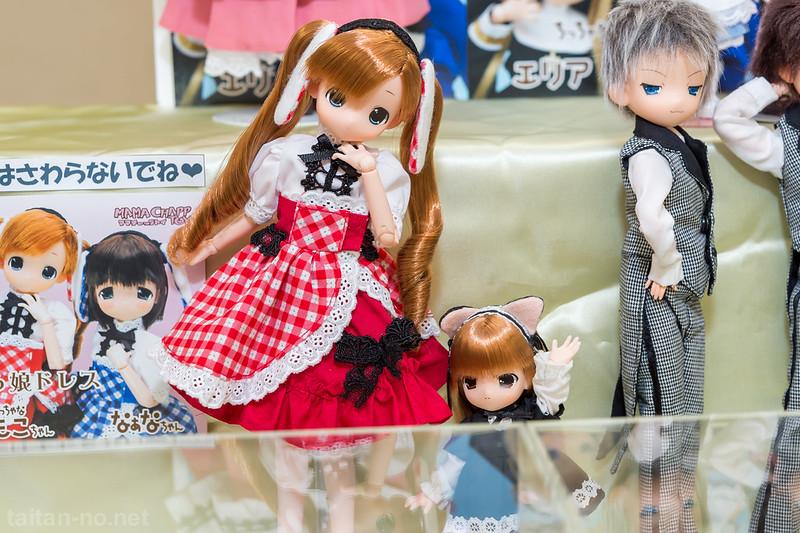 DollShow45-DSC_6182