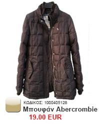 abercrombie mpoufan_thumb