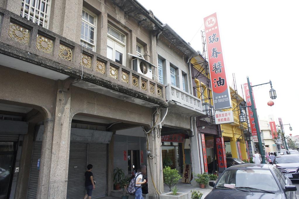 雲林縣西螺鎮老街 (42)