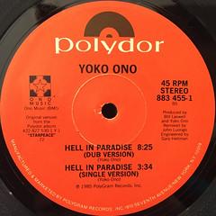 YOKO ONO:HELL IN PARADISE(LABEL SIDE-B)