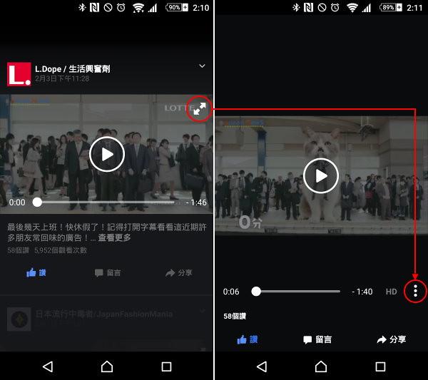 enable-facebook-subtitles_A01