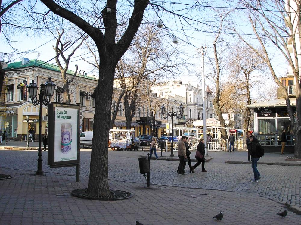 Odessa photos