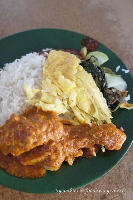 2.Nasi Lemak Ujong Pasir (Melaka)
