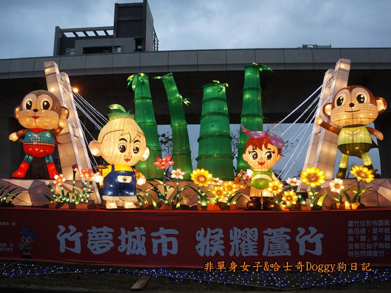 2016桃園台灣燈會20