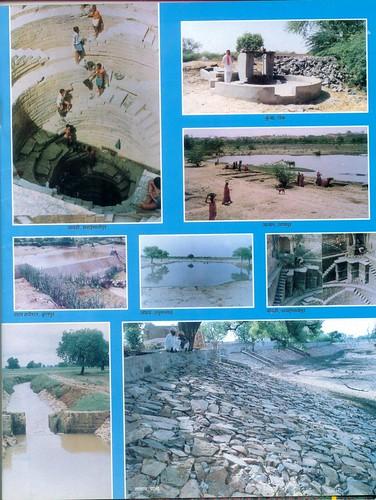 जल संरक्षण