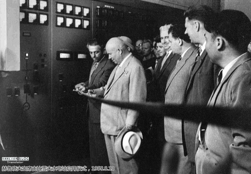 赫鲁晓夫1958视察古比雪夫州05